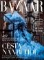 Harper's Bazaar č. 8 / 2019