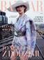 Harper's Bazaar č. 10 / 2019