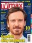 TV Max č. 4 / 2020