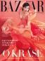 Harper's Bazaar č. 5 / 2020