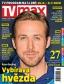 TV Max č. 14 / 2020