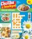 Chvilka v kuchyni Číselné křížovky č. 2 / 2021