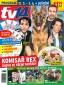TV Plus 14 č. 11 / 2021